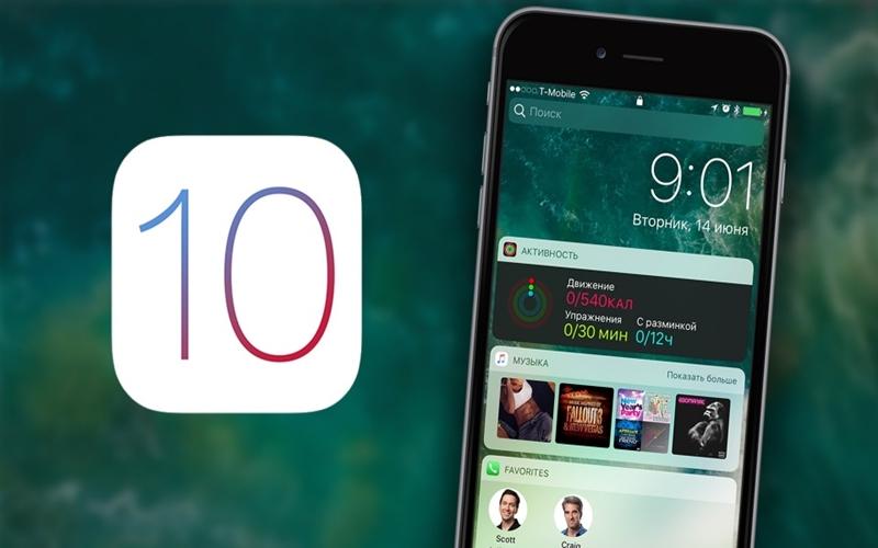 Mẫu điện thoại đánh dấu 10 năm thành công của Apple