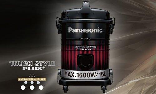 Máy hút bụi Panasonic MC-YL621RN4 công suất 1600W tạo ra sức hút 230W