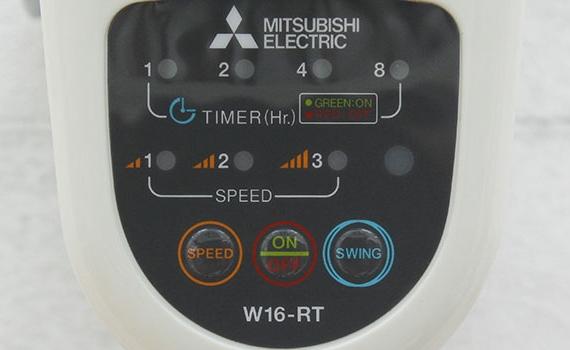 Quạt treo trường Mitsubishi W16-RT có 3 tốc độ gió thổi
