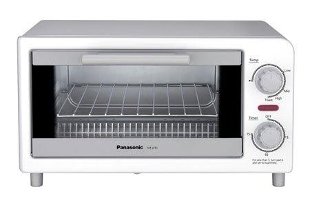 Lò nướng bánh mì Panasonic NT-GT1WRA chính hãng giá rẻ