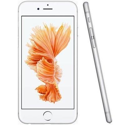 Mua điện thoại iPhone 6S Plus ở đâu tốt