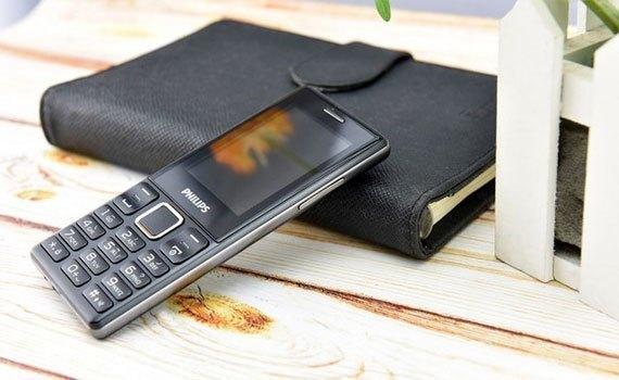 Điện thoại Philips E170 nghe nhạc, Radio sống động