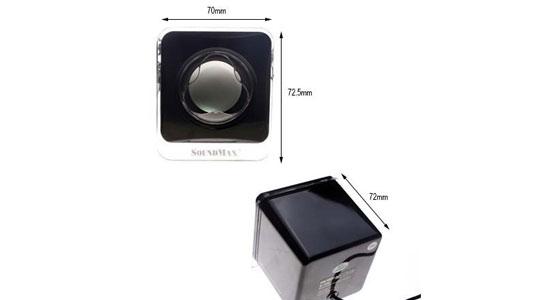 Loa vi tính Soundmax A120 thiết kế nhỏ gọn