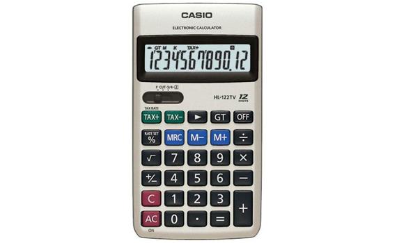 Máy Tính Casio HL122TV giá rẻ khuyến mãi ưu đãi quà tặng tại nguyenkim.com