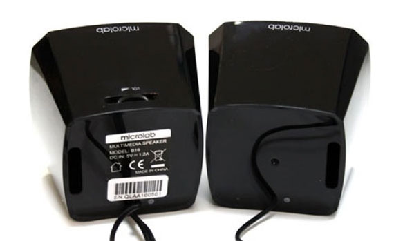 Loa Microlab B16 điều chỉnh âm thanh dễ dàng
