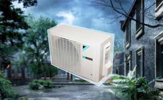 Máy lạnh Daikin FCNQ30MV1 độ bền cao