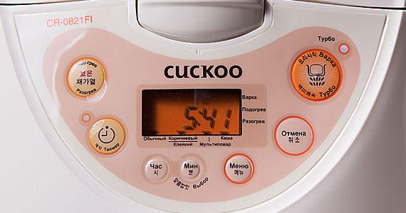 Trang bị màn hiển thị nồi cơm điện Cuckoo CR-0821FI LCD hiện đại