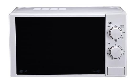 Lò vi sóng LG MH6024D 20 lít giảm giá tại nguyenkim.com