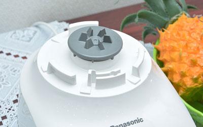 Máy xay sinh tố Panasonic MX-GX1511 có chức năng tự động ngắt điện