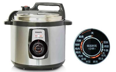 Mua nồi áp suất loại nào tốt? Nồi áp suất điện Philips HD2103/65 5 lít
