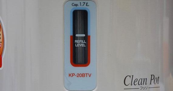 Bình thủy điện Sharp KP-20BTV dung tích lớn 1.7L