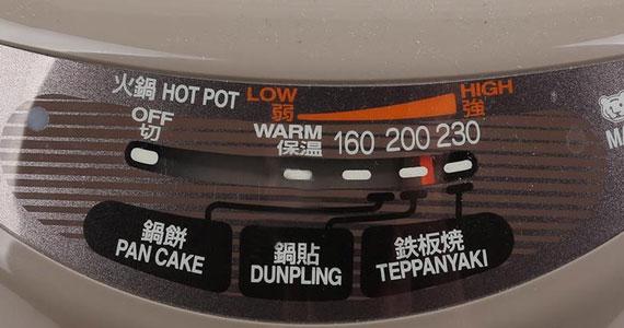 Nồi lẩu điện Tiger CPK D130 thiết kế nhiệt độ tăng dần