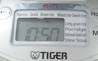 Nồi cơm điện Tiger JKW- A18W 1.8 lít giá tốt tại Nguyễn Kim