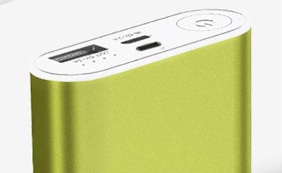 Pin sạc dự phòng Yoobao SP6-GR cho thời gian dùng pin dài