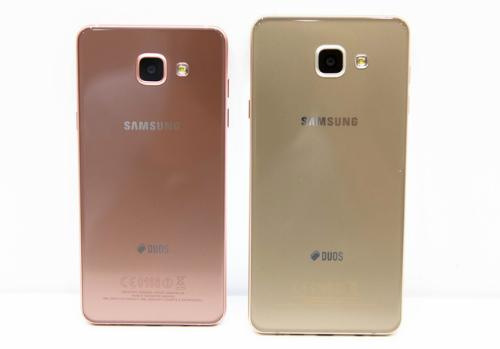 Galaxy A5/A7