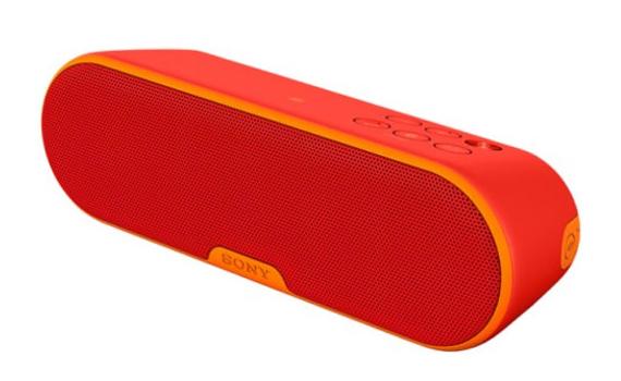 Loa không dây di động Sony SRS-XB2 đỏ giá tốt tại nguyenkim.com