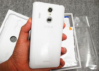 Điện thoại Vega Secret Up A900L khuyến mãi tại Nguyễn Kim