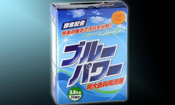 Bột giặt Kaori No Appolo 3.8kg tiện dụng