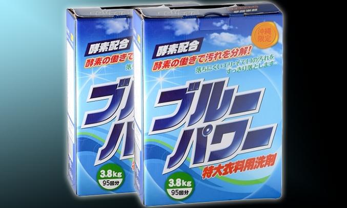 Bột giặt Kaori No Appolo 3.8kg lưu lại hương thơm