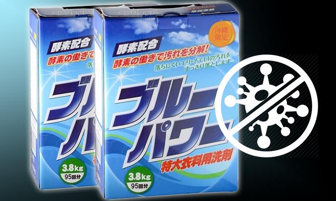Bột giặt Kaori No Appolo 3.8kg kháng khuẩn