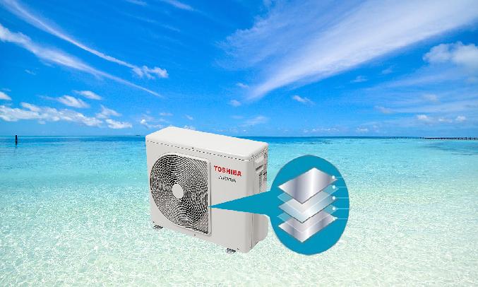 Máy lạnh Toshiba Inverter 2 HP RAS-H18C3KCVG-V - Cánh tản nhiệt chong an mon