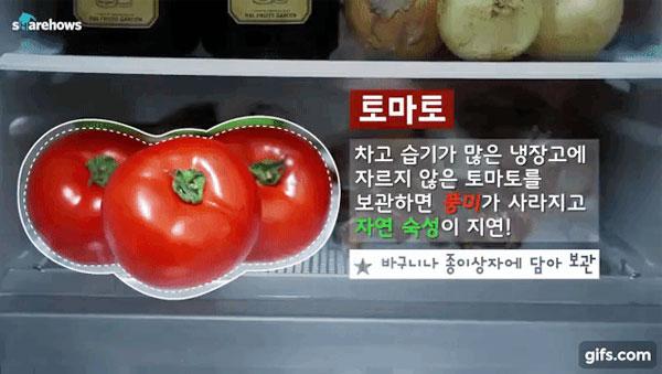 """""""Đối tượng"""" đầu tiên nằm trong danh sách """"cấm cửa"""" trong tủ lạnh là cà chua chưa chín hẳn"""