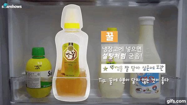 Mật ong cũng không được đi lạc trong tủ lạnh đâu nhé!