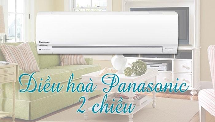 Không chỉ làm lạnh nhanh mà điều hòa Panasonic còn giúp lọc sạch bầu không khí căn phòng hiệu quả