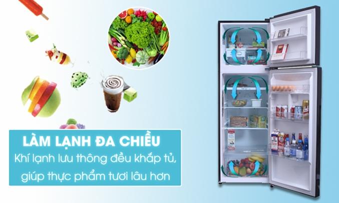 Tủ lạnh LG 255 lít GN-L255PN giúp thực phẩm luôn tươi ngon