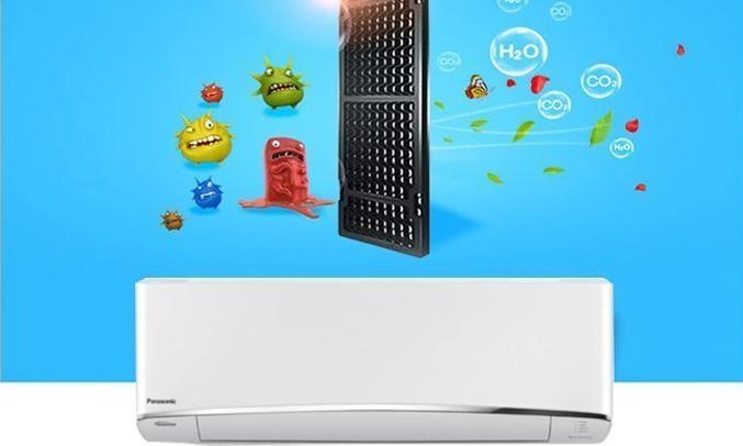 Máy lạnh Panasonic 1.5HP CU/CS-U12TKH-8 kháng khuẩn vượt trội