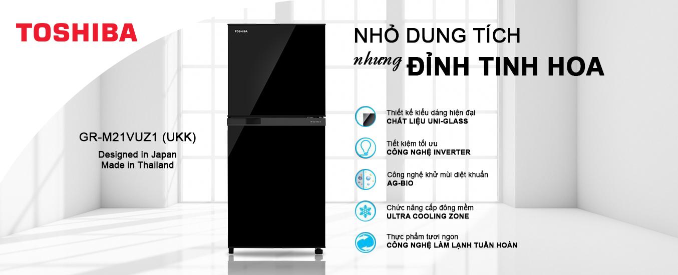 Tủ lạnh Toshiba Inveter 171 lít GR-M21VUZ1 (UKK) công nghệ làm lạnh hiện đại