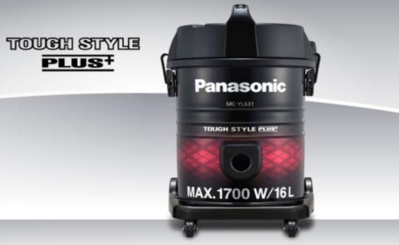 Máy hút bụi Panasonic MC-YL631RN4 thiết kế tiện dụng, hiện đại