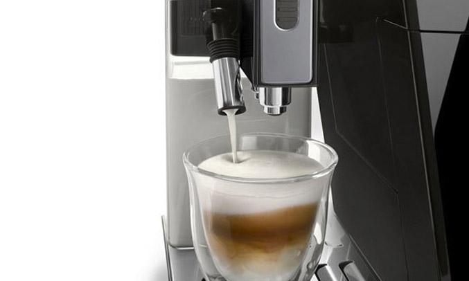 Máy làm cà phê Delonghi ECAM44.660.B hiện đại