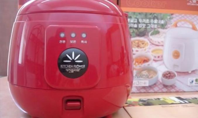 Nồi cơm điện Cookin RM-NA10 1 lít bắt mắt