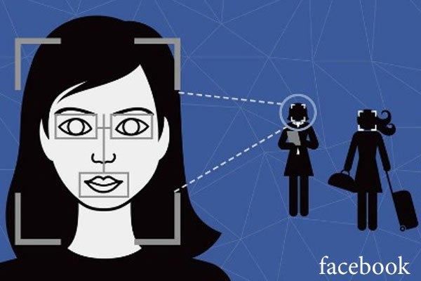 Facebook đang phát triển tính năng bảo mật bằng khuôn mặt cho người dùng