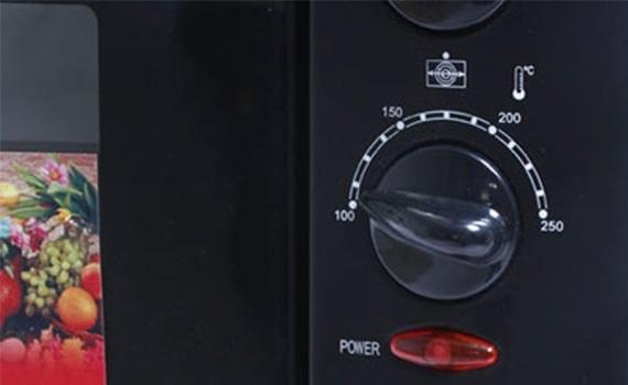Lò nướng Sanaky VH-359N 35 lít có đến tận 4 mức điều chỉnh nhiệt cho bạn lựa chọn
