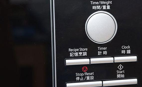Lò vi sóng Panasonic NN-GD371MYUE 23 lít giảm giá hấp dẫn