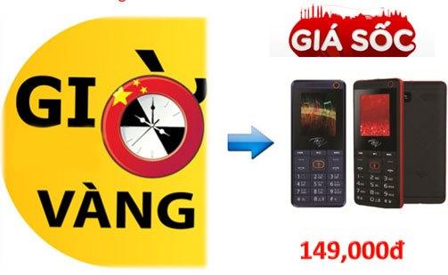 300 điện thoại ITEL giá sốc dành cho khách hàng mua sớm nhất trong ngày khai trương Nguyễn Kim