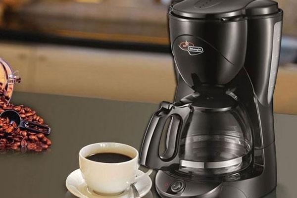 Thưởng thức những ly cà phê thơm lừng đúng điệu luôn được giữ ấm hiệu quả nhờ máy xay cà phê Delonghi ICM2
