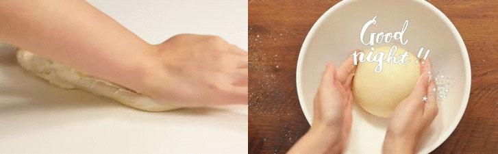 Để bột làm phần vỏ bánh cà ri nghỉ trong 50 phút