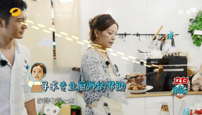 Huỳnh Hiểu Minh không dời mắt được món cua sốt ớt Triệu Vy làm