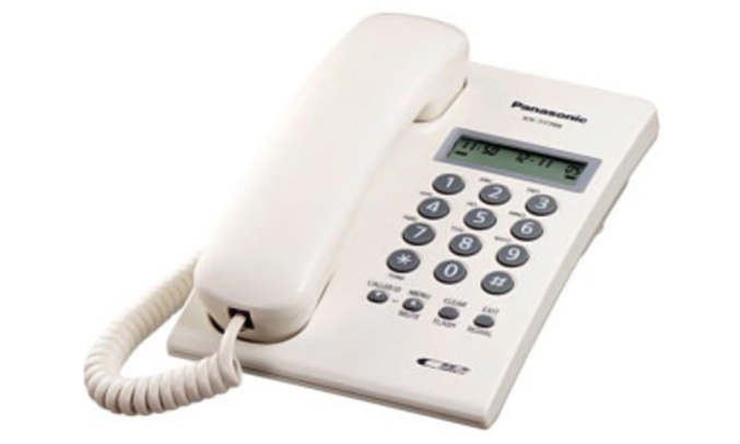 Điện thoại bàn Panasonic KXT7703X hiện đại