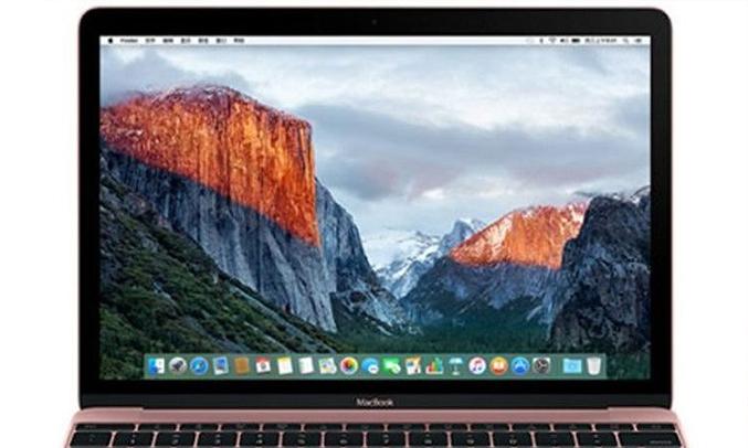 Macbook Pro 12 inch 256GB (2017) đồ hoạ tốc độ cao