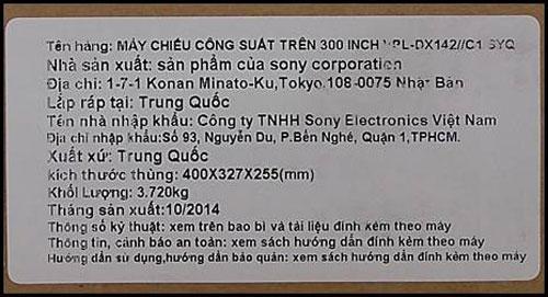 Tem đảm bảo Sony trên nắp thùng