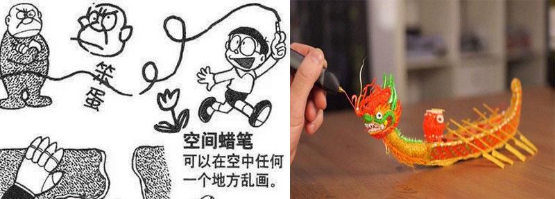 Nếu đã từng mơ ước có một chiếc bút thần kỳ như vậy thì ngay bây giờ, ước mơ ấy có thể biến thành sự thật với bút vẽ 3D hiện đại