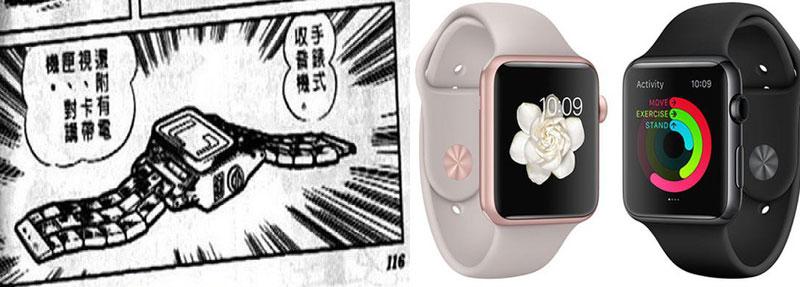 Bảo bối đồng hồ thông minh trong Doraemon và sản phẩm đồng hồ thông minh tới từ Apple
