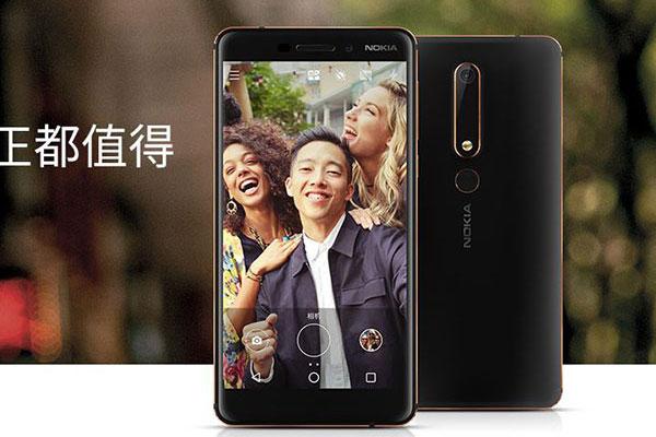 Nokia 6 thế hệ 2 được chào bán với giá khởi điểm khoảng 5,2 triệu đồng