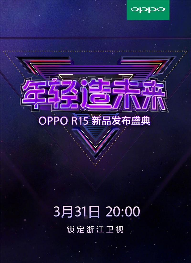 Trong tháng 3 này, OPPO mang đến người hâm mộ nhiều dòng điện thoại mới