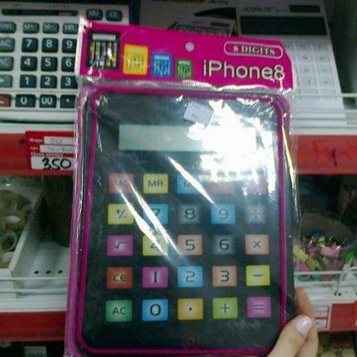 Bà con ơi! Tôi vừa tậu được con iPhone 8 giá quá hời đây này, cần chi đi bán thận. Nhưng ở đây có gì đó nó sai sai thì phải?