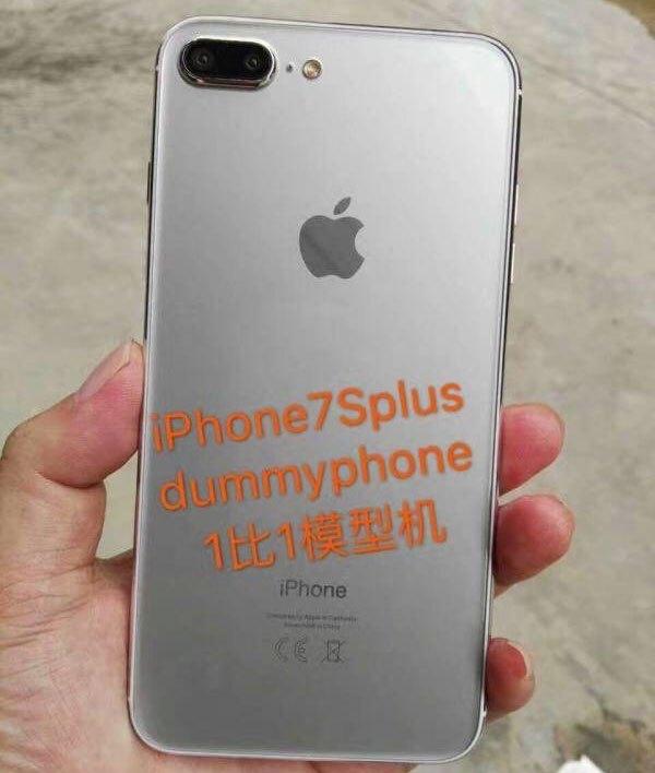Dải ăng-ten trên khung máy cũng đã không còn xuất hiện trên phiên bản điện thoại iPhone 7s Plus